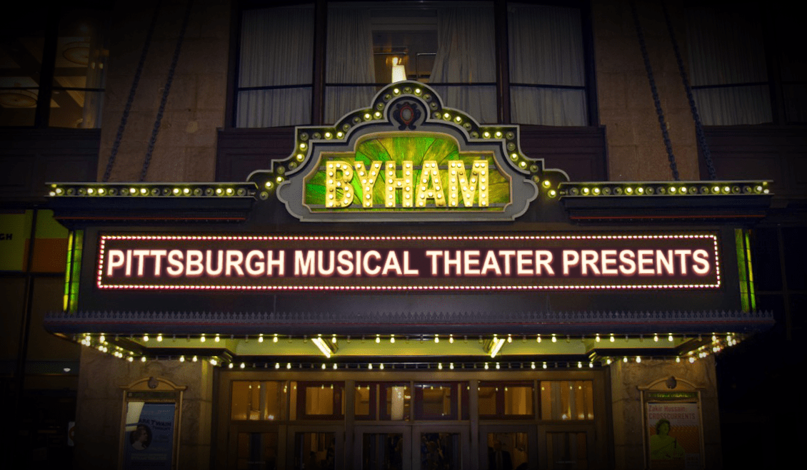 The Byham Theater